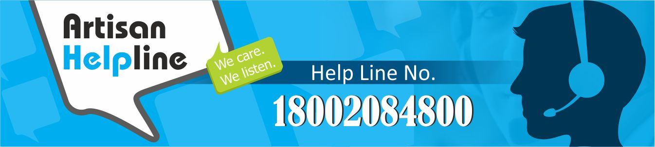 image of Artisan Helpline