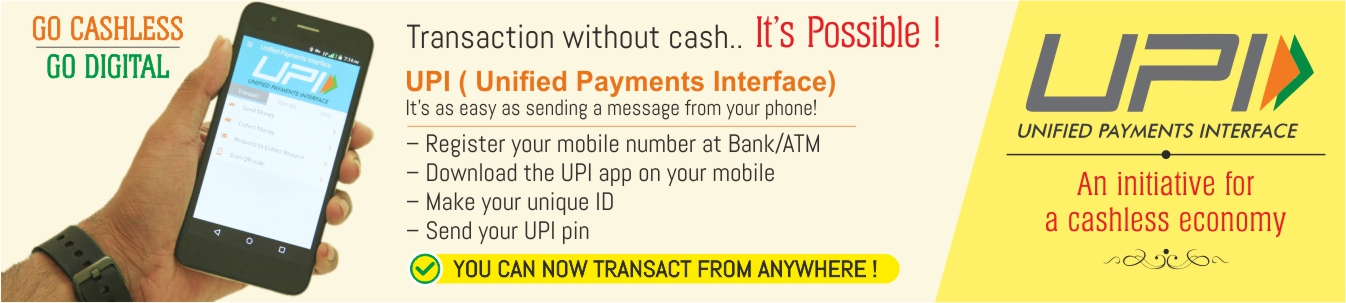 image of Unified Payment Interface An initiative for cashless economy